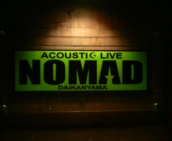 戸城ライブ