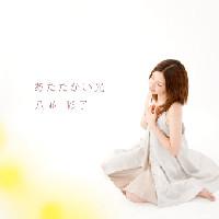 Yatsu_cd01