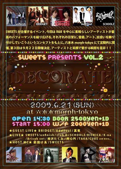 K-na 6月ライブのお知らせ!